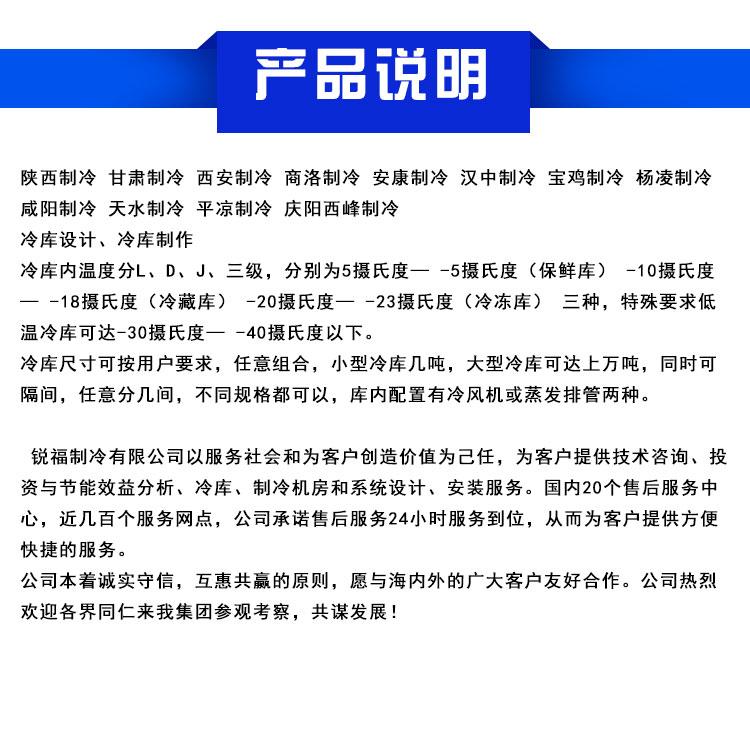 西甲贝博官方-贝博论坛-贝博唯一官网